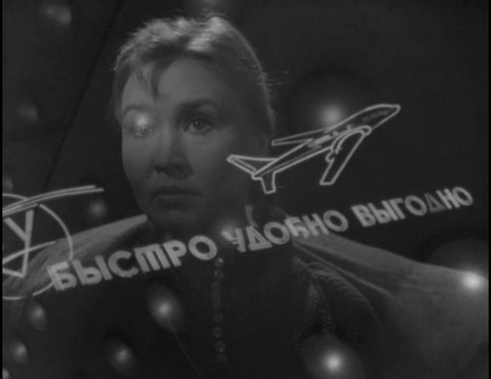 """Kaader filmist """"Tulge homme"""" (1963)."""