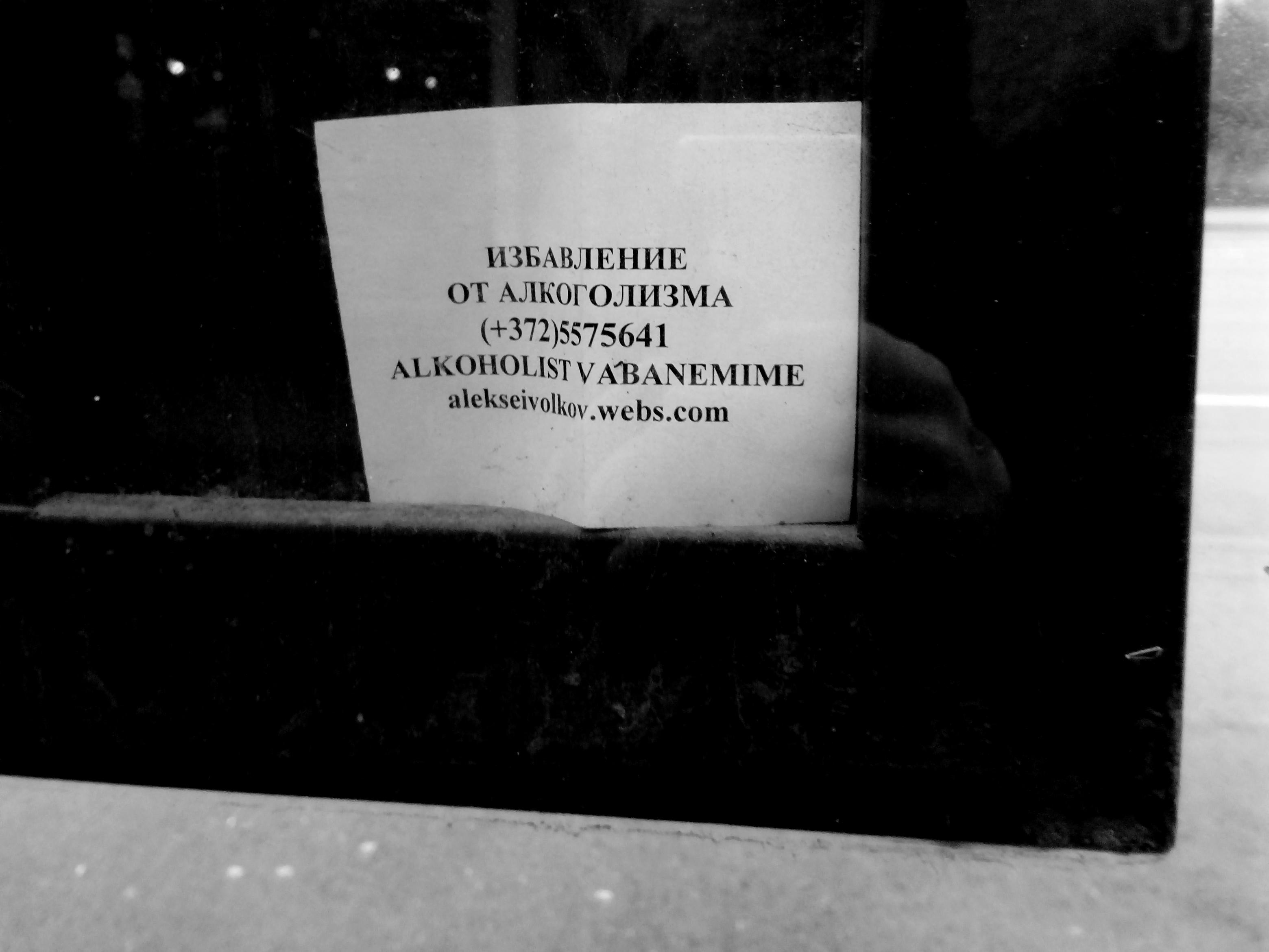 Üks paljudest kuulutustest Tallinna bussipeatustes, mis lubab alkoholist vabanemist. Foto: Aleksander Tsapov