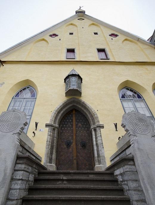Eesti Ajaloomuuseumi Suurgildi hoone. Foto: Vahur Lõhmus.