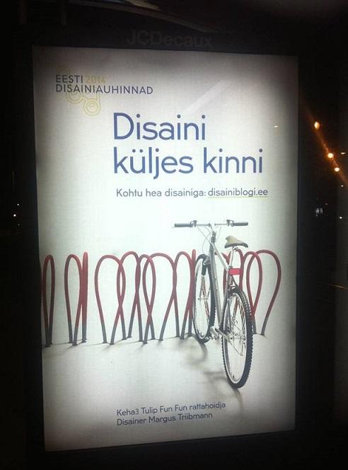 Foto: Eesti Disainiauhinnad