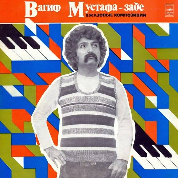 "Funked Up East recommends: Vagif Mustafa-Zadeh ""Jazz Compositions"" – Great Azerbaijani piano jazz."