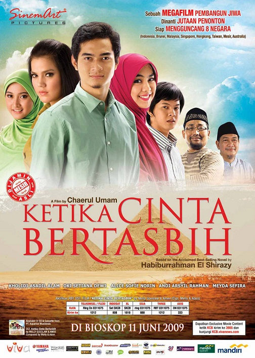 A movie poster from Indonesia
