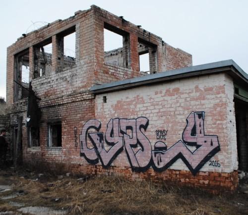 Grafiti Rummus. Foto: press