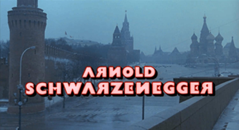 """Filmi """"Red Heat"""" (1988) algustiitrites on kirjas Arnold Schwarzenegger ehk Lyaiold Schwlyazeieggeya"""