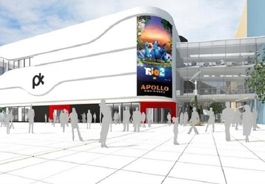 Planeeritav Pärnu Apollo kino. Foto: Apollo promo