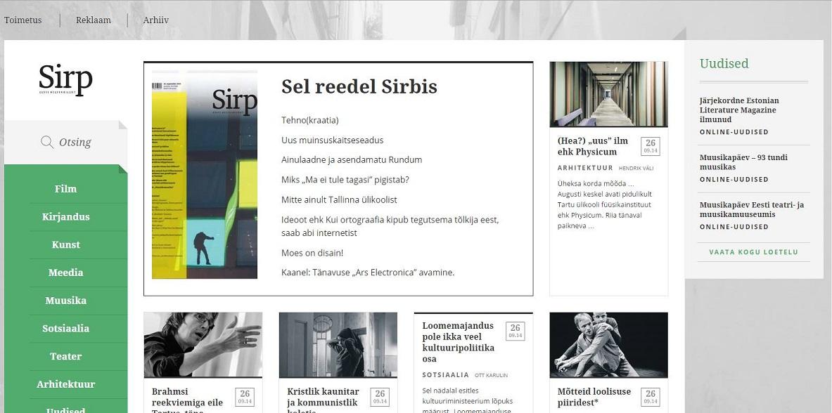Sirbi uus veebileht. Kuvatõmmis