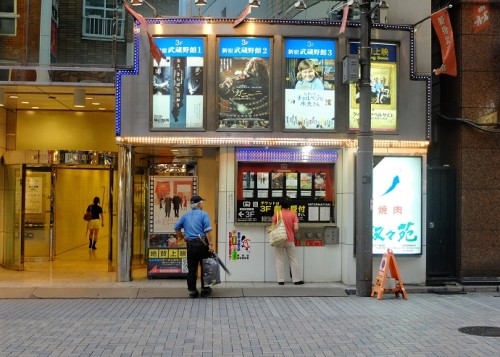 Cinema in Japan. Photo: Sten-Kristian Saluveer