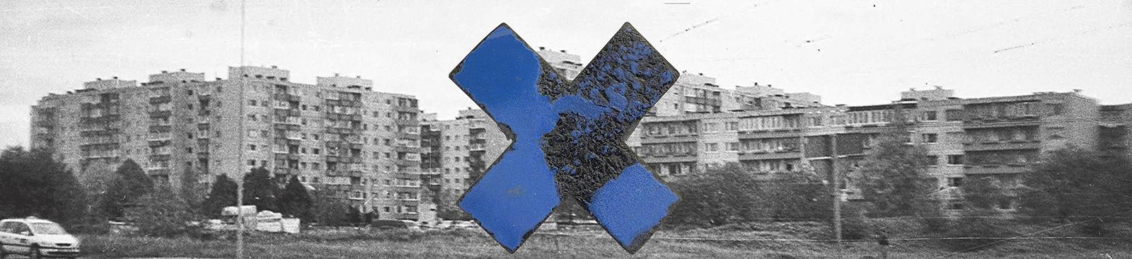 """Urmas Lüüsi pross seeriast """"X""""(2015-2016)"""