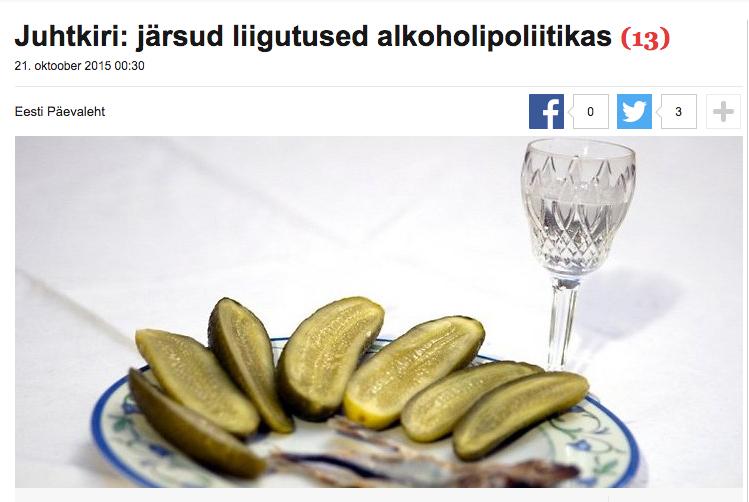 Kuvatõmmis Eesti Päevalehe veebiväljaandest