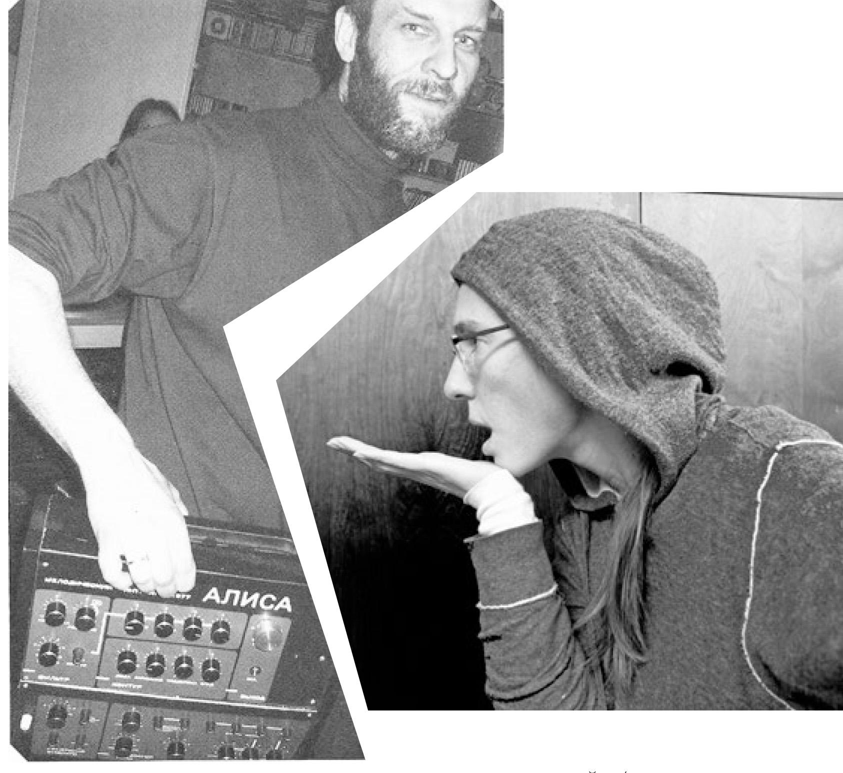 "Vasakul: Benzo/ Richardas Norvila. Foto: Franz Pomassl. Paremal: AGF/ Antye Greie-Ripatti ""self portrait, inspired by Annie Abrahams imitating Beuys"""
