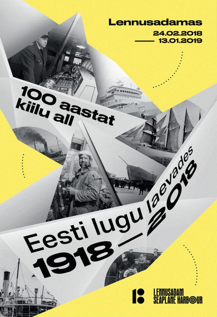"""Poster Meremuuseumi näitusele """"100 aastat kiilu all. Eesti lugu laevades 1918–2018"""". Disain: Joonas Tensing"""