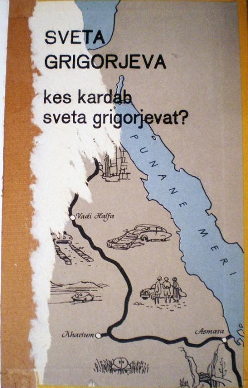 Sveta Grigorjeva_raamatukaas
