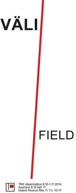 v2li-field_n2ituse plakat