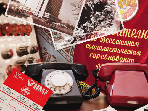 Kollaaž: KGB muuseum